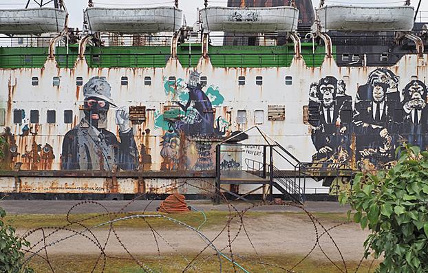 TSS Duke of Lancaster Ship1